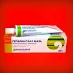 Гепарин - аналог троксевазина