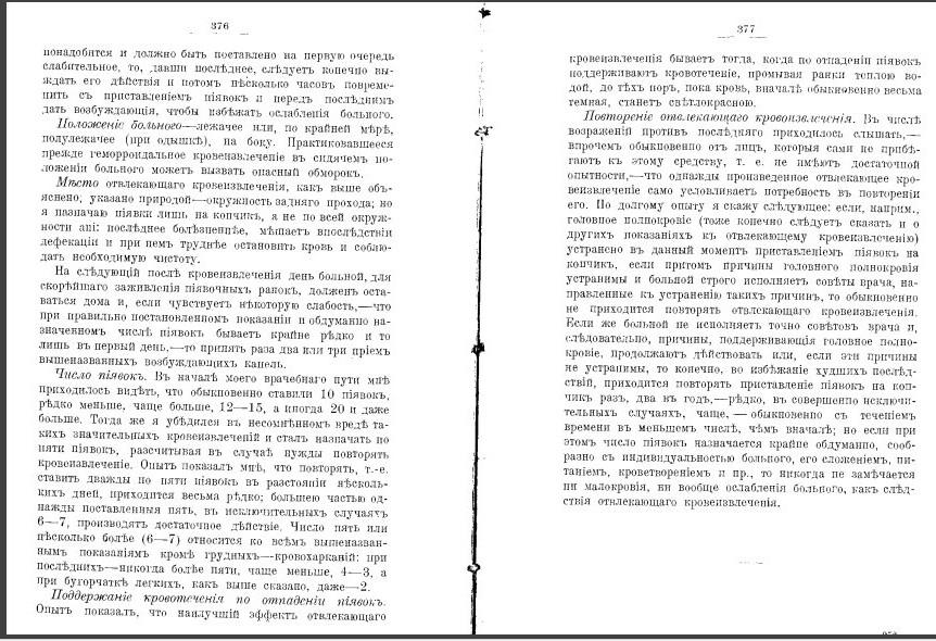 Захарьин 13
