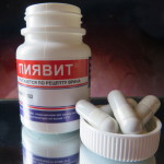 Чем заменить пиявку? Пиявит – экстракт пиявки для лечения инсульта. Видео
